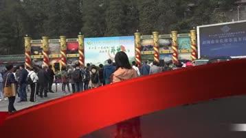 第17届八大处中国园林茶文化节暨安化黑茶文化周新闻发布会在京举办