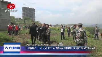 大方县城九驿大道二标段开工建设