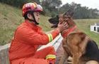 消防员带搜救犬退伍看世界