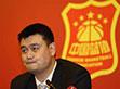 姚明当选新一届中国篮协主席