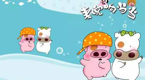 《麦兜响当当》可爱小猪在成长