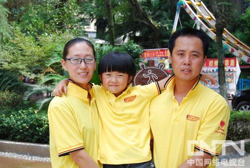 黄赤一家庭展示