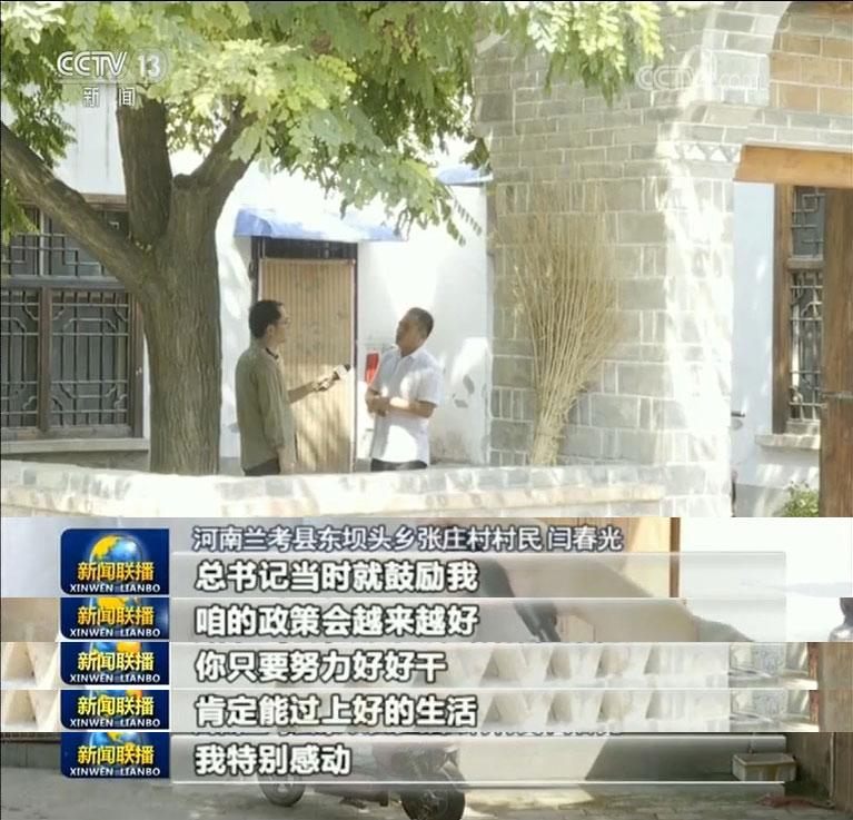 河南兰考:小康路上打造发展新名片