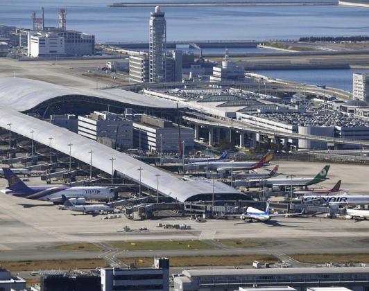3周3起!无人机干扰迫使日本关西机场多次停航