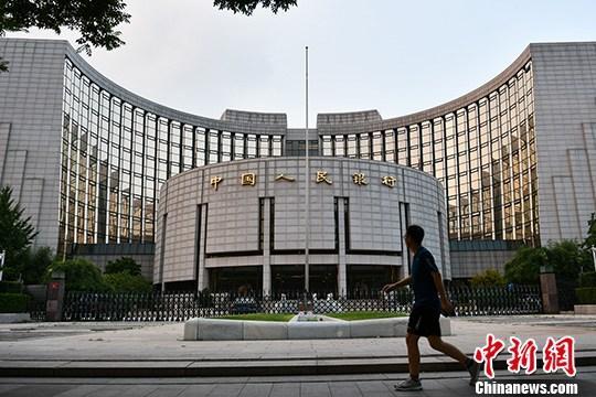 央行制定发布《人民币图样使用管理办法》