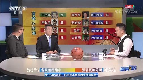 [CBA]梁言:八一队对中国篮球有特殊贡献(咖吧)