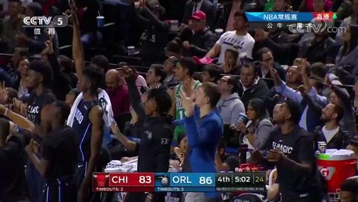 [NBA]大心脏!武切维奇弧顶三分手起刀落