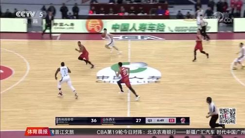 [CBA]外援受伤 山东不敌苏州肯帝亚遭两连败(晨报)