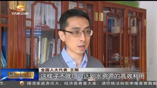 王刚:用科技的力量改变环境