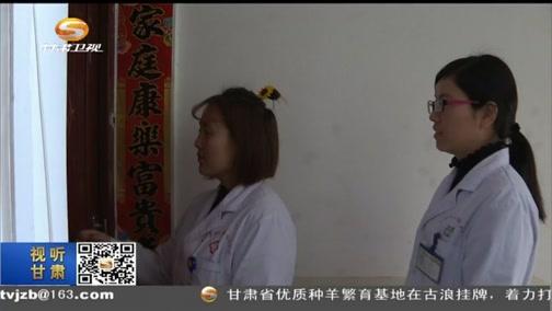 甘肃:保障改善民生 增强群众获得感