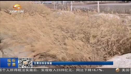 中国甘肃网省大范畴降温 部门地域呈现微风沙尘气候