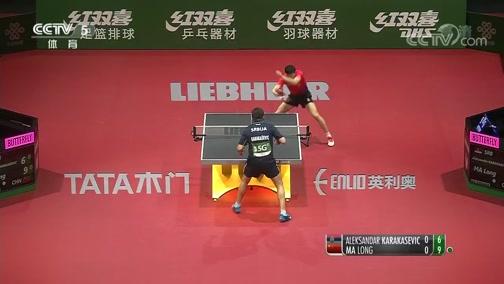 [乒乓球]击败43岁老将 马龙晋级男单次轮(世界)