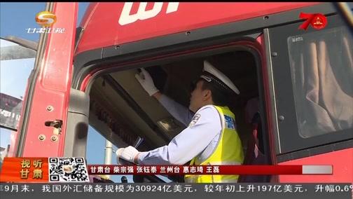[5分快乐8官方新闻]新闻特写:无人机护航高速交通 多警种守护出行安全