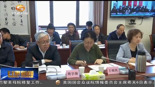 [甘肃新闻]陈青:精心组织好四中全会精神的学习宣传贯彻工作