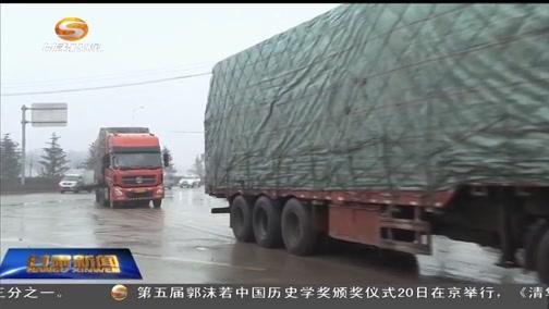 """[亚博老虎机8新闻]780吨平凉苹果通过""""陆海新通道""""运往""""一带一路""""沿线国家"""