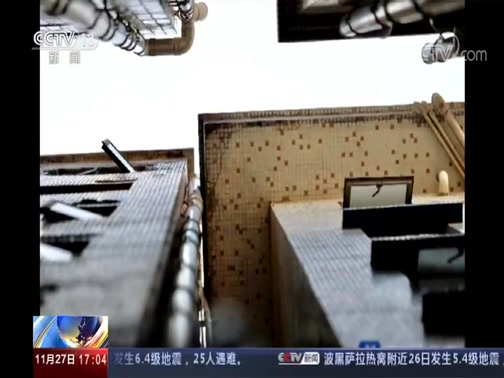 [新闻直播间]深圳光明区一楼房发生倾斜 官方疏散110余名居民