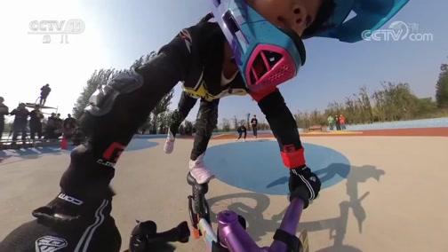 [英雄出少年]儿童平衡车训练动作 自由展示