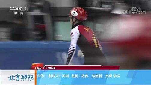 [北京2022]20191202 钢架雪车