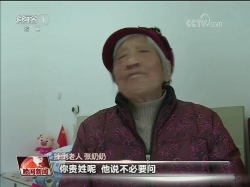 [视频]【湖北襄阳】老人路上摔倒 过路司机抱起送医