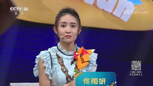 [看我72变]《篮球万花筒》 表演:北京随心而动花式篮球队