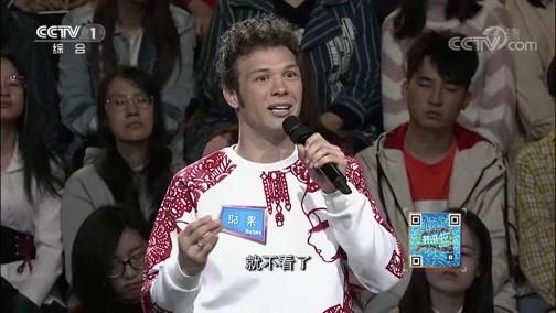 [开讲啦]青年提问曾小敏:您能容忍用外语唱粤剧吗?