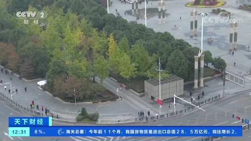 [天下财经]贵州警方捣毁一传销团伙 揭示传销套路