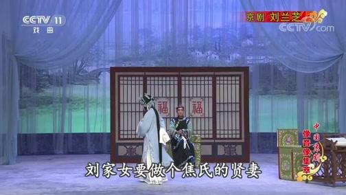 戏歌精忠报国 演唱:李宗南 张晓涵 戚琦