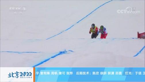[北京2022]20191223 体验冰立方