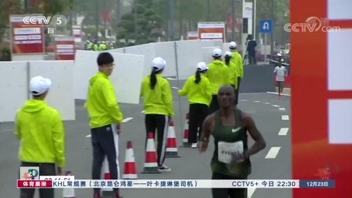 [田径]2019年广州黄埔马拉松赛鸣枪开跑