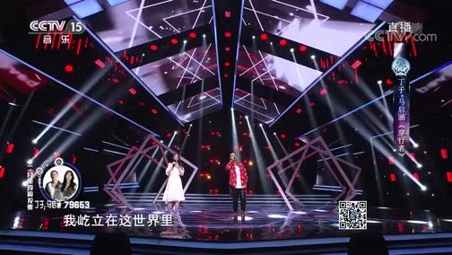 [全球中文音乐榜上榜]歌曲《穿行者》 演唱:丁于 马启涵