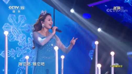 [全球中文音乐榜上榜]歌曲《随它吧》 演唱:倪睿思