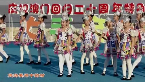 [大手牵小手]歌曲《十八怪》 演唱:广东省珠海市金湾区第一小学合唱团