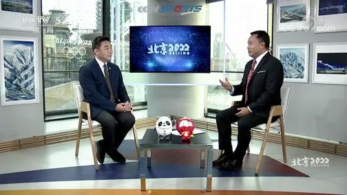 [北京2022]国际社会高度评价北京冬奥会筹办工作