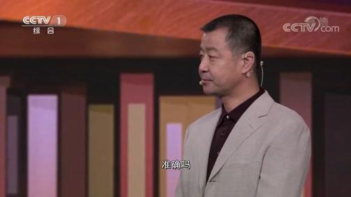 [开讲啦]青年提问郭雁池:大兴机场的亲友话别层是什么?