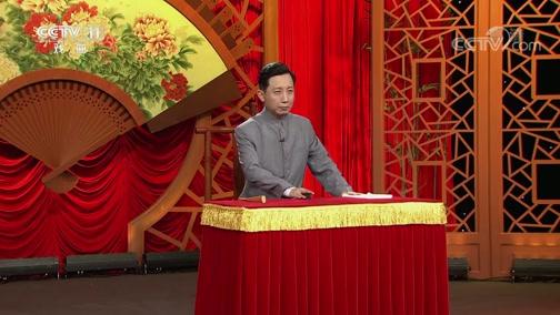 [名段欣赏]评书《包公传奇》(第12回) 表演:王静