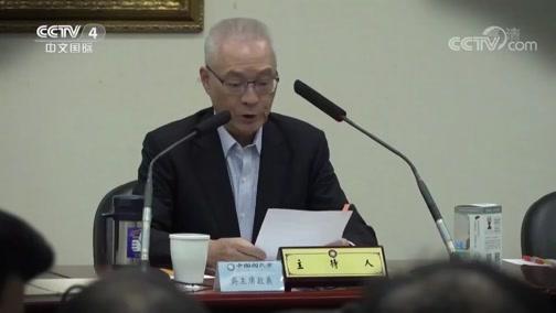 [海峡两岸]吴敦义辞职难平争议