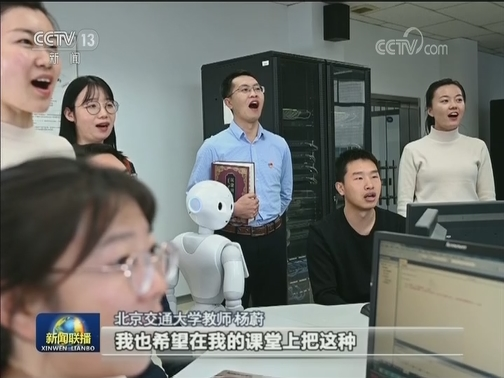 [视频]新春将至 亿万中华儿女网络传唱《我的祖国》