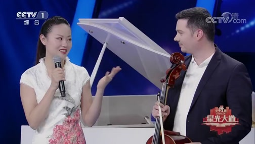 [星光大道]夫妻配合默契 钢琴、大提琴演奏合奏《赛马》