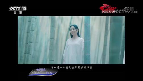 [中国音乐电视]歌曲《快乐昌盛》 演唱:张琼
