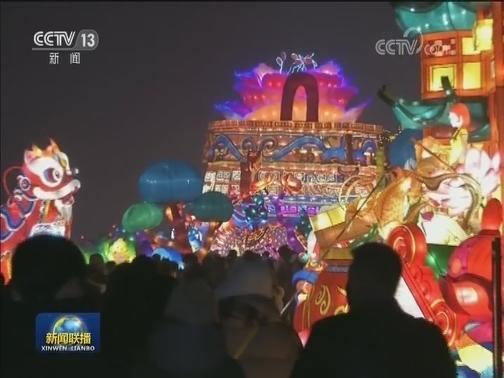 [视频]迎新春 文化活动添彩中国年