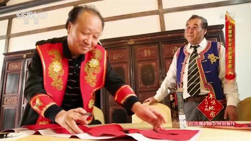 [生活圈]新疆特色年俗祈福丰收