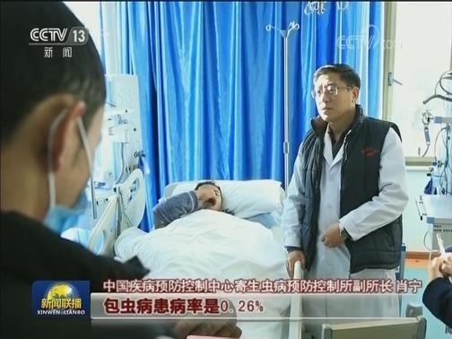 [视频]西藏:健康扶贫 2.6万多例包虫病患者获有效治疗