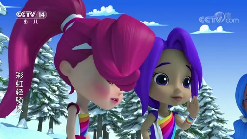 《彩虹轻骑队》 第43集 雪山救援