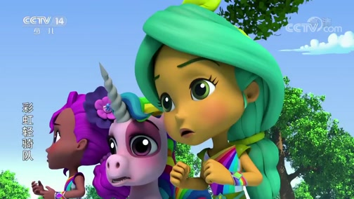 《彩虹轻骑队》 第48集 猴子的故事
