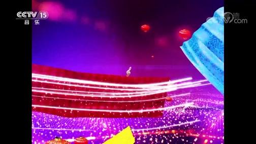 《中国音乐电视》 20200126