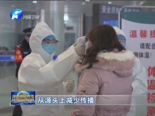 [河南新闻联播]本台记者专访省卫健委主任阚全程
