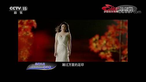《中国音乐电视》 20200201