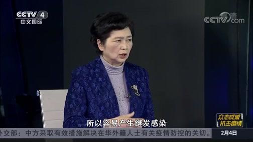 [中国新闻]众志成城 抗击疫情 李兰娟:将对危重症病人具体救治