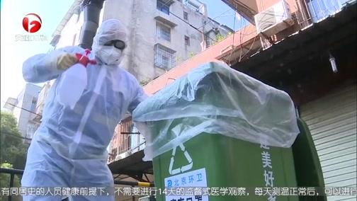 [安徽新闻联播]党员带头 联防联控共战疫情