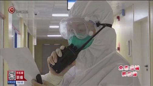 [贵州新闻联播]省职工医院完成改建交付 达到定点医院收治标准